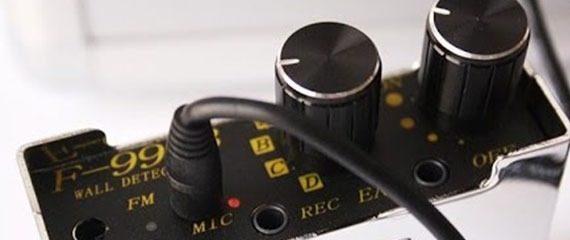 bocek-arama-gizli-kamera-tespiti